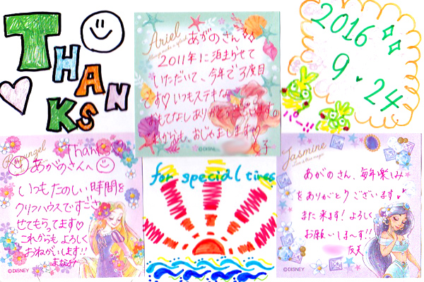 IMG_20161003_0002